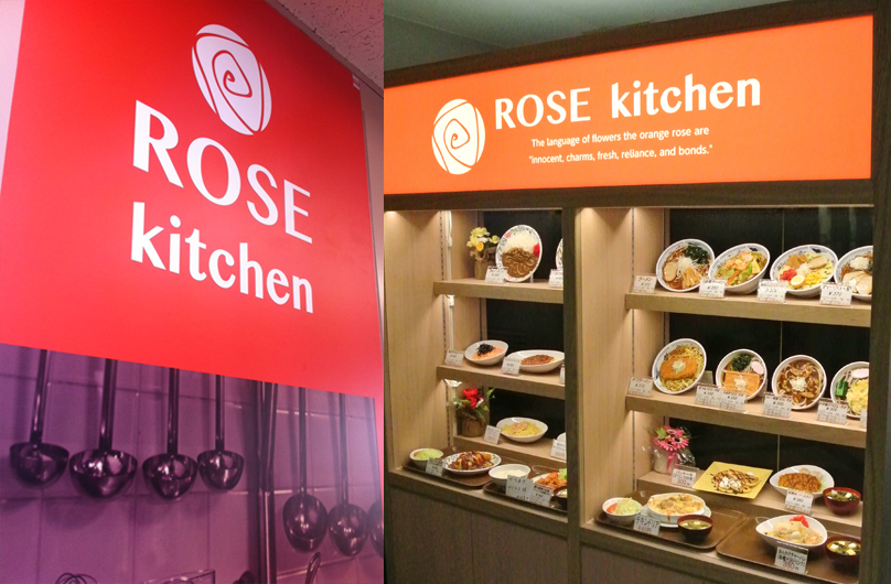 ROSE Kitchen(学生食堂)
