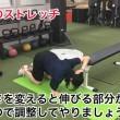 training04_img